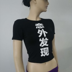 Japan Text Printed T-Shirt - Girl's Zip Split Short Sleeve Crop Tops
